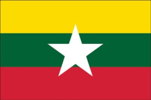 Visto Sudeste Asiático