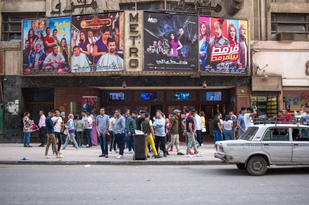 Cinema na Downtown do Cairo