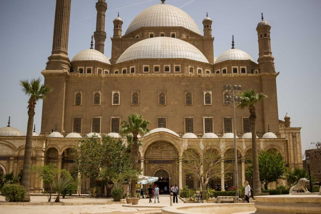 Mesquita Muhammad Ali